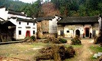 xinan county