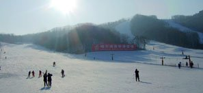 Harbin Jihua Ski Resort