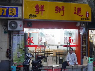 Shanghai French Concession