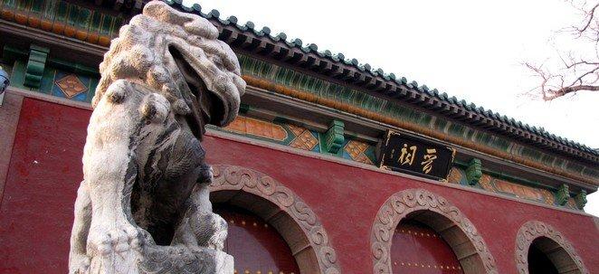 Jinci Temple Taiyuan Shanxi