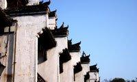 Huangshan Tunxi Ancient Street