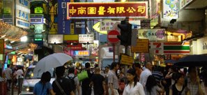 Hong Kong Shopping Tour