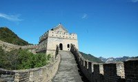 mutianyu great wall beijing