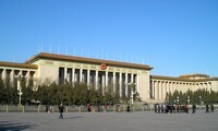 beijing peoples congress hall