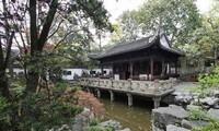 shanghai yuyuangarden