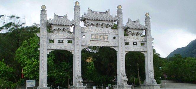 Polin Monastery Hong Kong