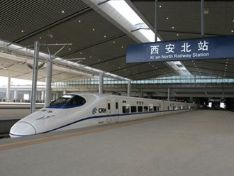 Xian North Platform
