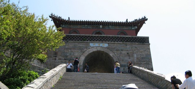 Mount Tai Taishan Tour