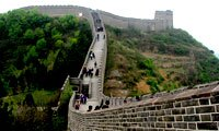 the Great Wall at Huangyaguan