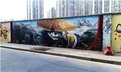 Moganshan Lu – Street Art