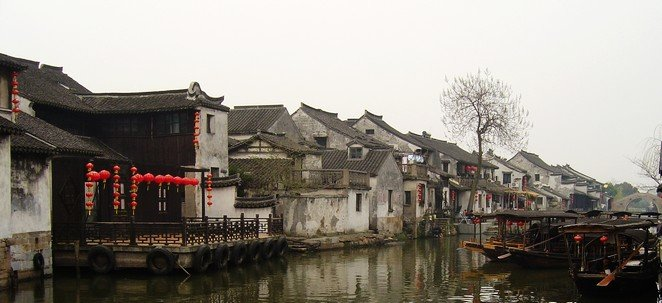 Wuzhen Ancient Town