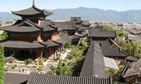 Lijiang Mufu Mansion