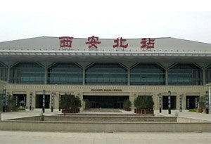 Xi'an North Railway Station