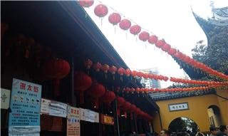 Jade Buddha Temple lanterns
