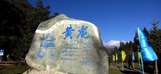 Huanglong Scenic Area in Sichuan