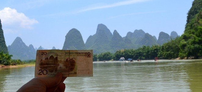 Guilin China Banknote Scenery