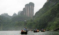 xiamen wuyi mountain