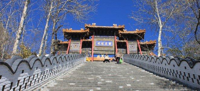 Wutaishan Essence Tour Shanxi