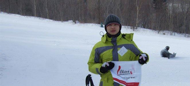 Harbin Ski tour