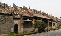 guangzhou chen family ancestral hall