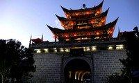 dali ancient town yunnan