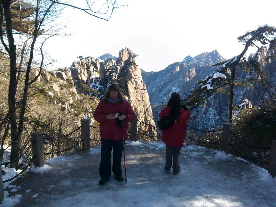 Huangshan winter hike