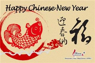 Happy Chinese New Year in Chinese: Mandarin and Cantonese