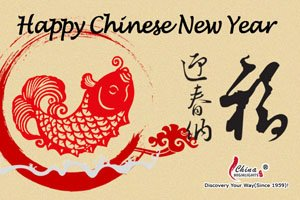 Chinese New Year (Spring Festival) is a major holidays in not just ...