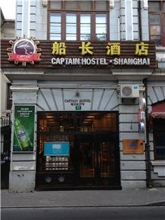 Captain Bar, Shanghai