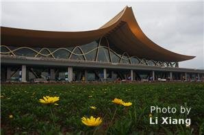 changshui international airport