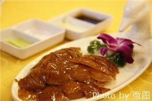 china roasted duck