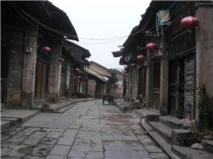 Daxu aAcient Town