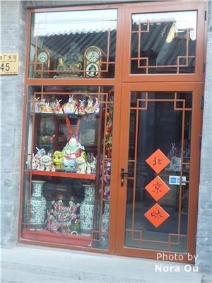 liulichang antiques street