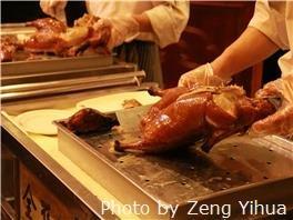 Qianmenquanjude roast duck
