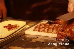 qianmenquanjude roast duck restaurant