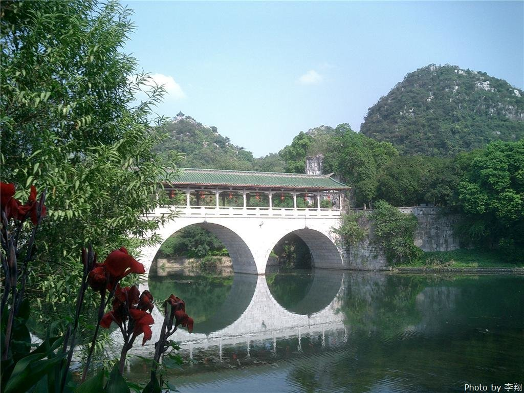 Beautiful bridge of Seven Star Park