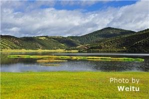 Shangri-la Lake Shudu