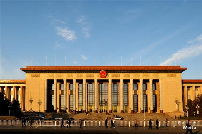 the people's congress Hall