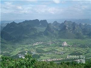 Yao Mountain