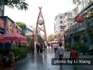 Guilin shopping street