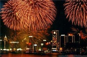 Chinese New Year fireworks display