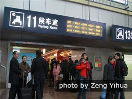 a waiting room at beijing west railway station