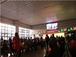 beijing xi rail station