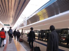 Beijing – Xi'an High-Speed Trains — Durations, Prices, Stations, and Timetables