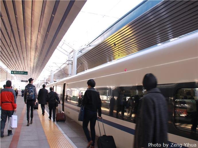 beijing xi rail station