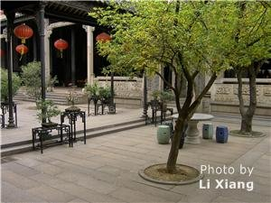 Chen Ancestral Shrine
