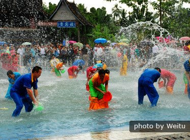 The Dai minority Water Splashing Festival