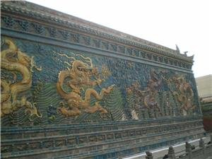 The Chinese Dragon: A Symbol of China's Strength and Prosperity