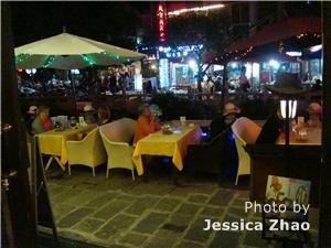 yaoshuo west street