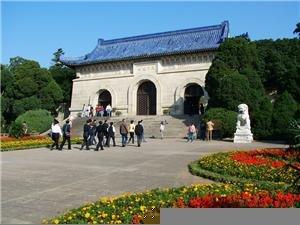 dr sun yatsen mausoleum